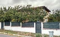 Нощувка за 15 човека край Шумен в къща за гости Ночеви с трапезария и камина - с. Мадара