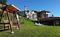 Нощувка за 15 човека край Смолян в къща Панорама - с. Гела