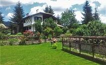 Нощувка за 6 + 2 човека край Смолян във вила Омая с лятно барбекю, прекрасен двор и още!