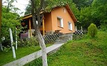 Нощувка за 12 човека край София в къща за гости Горски кът с трапезария и камина - с. Ромча