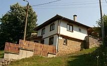 Нощувка за 10 човека край Трявна в къща за гости Йовчовата къща с лятно барбекю, механа и просторен двор - с. Нейковци