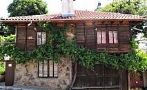Нощувка за 6+2 човека край Трявна - къща Ники в Дряново