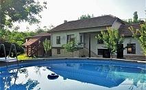 Нощувка за 12 човека в Крушуна в къща за гости Край потока с лятно барбекю, просторна градина и още!