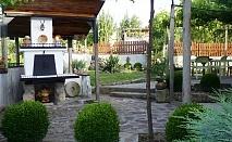 Нощувка за 12 човека + механа и барбекю в къща Машко в Еленския Балкан - с. Усои
