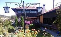 Нощувка за до 20 човека + механа, барбекю и китен двор в къща При чорбаджийката в Калофер