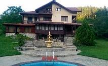 Нощувка за 22+2 човека + механа и басейн в къща Лейн Котидж в Троян