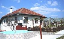 Нощувка за 12 човека + механа и басейн в къща Машко в Еленския Балкан - с. Усой
