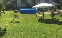 Нощувка за до 20 човека + механа и басейн в къща Почивка край Троян - с. Черни Осъм