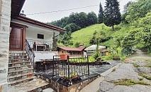 Нощувка за 14 човека + механа в Бащината къща край Пловдив - с. Здравец