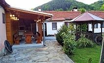 Нощувка за 15 човека + механа и чудесен двор в Бабината къща край Троян - с. Бели Осъм
