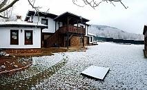 Нощувка за 6+3 човека + механа с камина и дървено външно джакузи в къща Андре до Правец - с. Разлив