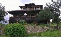 Нощувка за 16 човека + механа с камина в къща Котуци край Елена - с. Буйновци