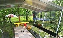 Нощувка за 10, 11 или 21 човека + 2 механи, барбекю с пещ и детски кът в къща Българка край Тетевен - с. Дивчовото