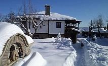 Нощувка за до 14 човека + 2 механи и басейн в Огнянова къща край Габрово - с. Горнова могила