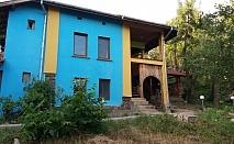 Нощувка за 10, 11 или 21 човека + 2 механи и СПА зона в къща Чучи - Златна Панега