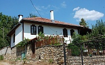Нощувка за 12+1 човека + минизоокът и механа с камина и пещ в къща Бай Марин и Щраусите край Трявна - с. Генчовци