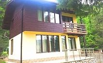 Нощувка за до 9 човека в напълно оборудвана къща от Вила Мерджан, Сърница