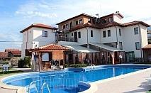 Нощувка за до 12 човека + оборудвана кухня за готвене + басейн и релакс зона от Комплекс Флора, село Паталеница