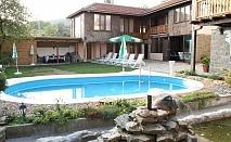 Нощувка за 8, 10 или 18 човека + отопляем басейн и механа в къща Йоанна край Габрово - с. Гостилица