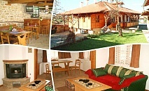 Нощувка до 23 човека + ползване на механа и оборудвана кухня от хотел Престиж***, Арбанаси