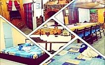 Нощувка за 14 човека + ползване на механа само за 160 лв. в семеен хотел Наталия, Вършец