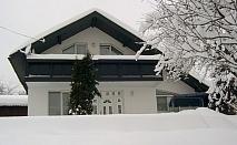 Нощувка за 8, 10 или 13 човека + просторен двор, трапезария и други удобства в къщи Костел край Елена - с. Костел
