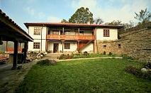 Нощувка за 13 човека + просторна градина, барбекю и сауна в къща Къщата край Трявна - с. Добревци