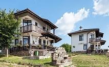 Нощувка за 6 или 14 човека + ресторант, механа, сауна, закрит басейн и още удобства във Вилно селище Балканъ край Елена - с. Калайджии