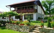 Нощувка за до 14 човека САМО за 200 лв. в къща със широк двор, барбекю и куп удобства, в Шалаверовите къщи, край Елена.