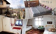 1 нощувка до 6 човека в самостоятелна къща от къща Дими, Лещен