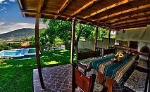 Нощувка за до 11 човека + сезонен басейн, механа, барбекю и просторен двор в къща Крисиели край Кюстендил - с. Горна Брестница