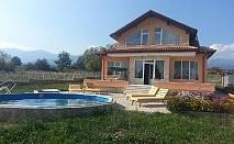 Нощувка за 8+2 човека + трапезария и басейн в къща Маноли край Разлог - с. Годлево