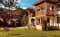 Нощувка за до 15 или 20 човека + трапезария и басейн в самостоятелна къща Почивка край Троян - с. Черни Осъм