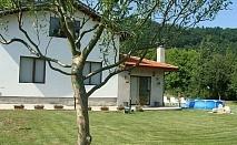 Нощувка за 6 човека + трапезария и басейн в самостоятелна къща Ореха - Априлци