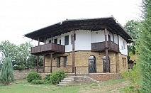 Нощувка за 9 или 18 човека + трапезария с камина, барбекю в Каменните къщи край Елена - с. Яковци