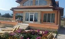 Нощувка за 8+2 човека + трапезария с камина в къща Маноли край Разлог - с. Годлево