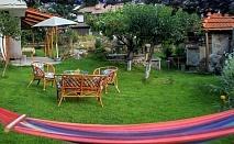Нощувка за 6 човека + външно барбекю и кокетна градина в къща Кабасанов край Смолян