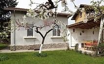 Нощувка за 4 + 2 човека във Вършец - къща за гости Маргаритка