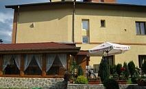 Нощувка за 29 човека със закуска в Говедарци - къщи Стаменови с битова механа