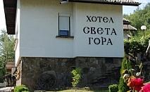 Нощувка за два или четири човека настанени в оборудвана къща от хотел Света Гора, с. Орешак