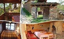 Нощувка за ДВАМА или ЧЕТИРИМА в автентична атмосфера от Еко къщи Лещен