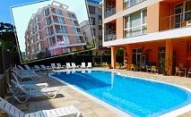 Нощувка за двама, четирима или шестима + закуска по желание + басейн от Хотел Дариус, Слънчев Бряг