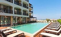 Нощувка за двама + 2 деца в апартамент + басейн в хотел Оазис дел Сол на първа линия, плаж Оазис Бийч, Лозенец