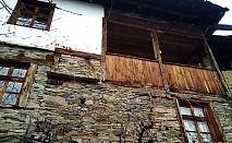 Нощувка за ДВАМА в Капитановата къща, село Лещен