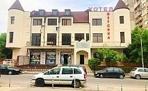 Нощувка за ДВАМА в семеен хотел Мерсина, София