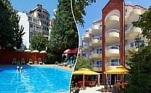 5=7 нощувка за двама или трима + басейн в хотел Консул Блу Сън, Свети Влас