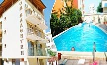 Нощувка за двама или трима + басейн в хотел Свети Валентин, на 150м. от плажа в Приморско