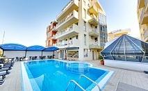 Нощувка за двама, трима или четирима + басейн от къща за гости АСК, Приморско