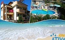 Нощувка за двама, трима или четирима + басейн в хотел Атива, Лозенец