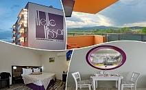 Нощувка за двама, трима или четирима в хотел Хелоу Хисар, Хисаря